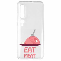 Чехол для Xiaomi Mi10/10 Pro Eat meat