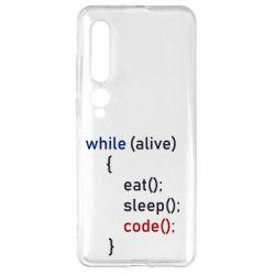 Чехол для Xiaomi Mi10/10 Pro Eat, Sleep, Code