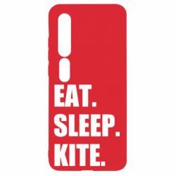 Чехол для Xiaomi Mi10/10 Pro Eat, sleep, kite