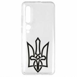 Чехол для Xiaomi Mi10/10 Pro Emblem 22