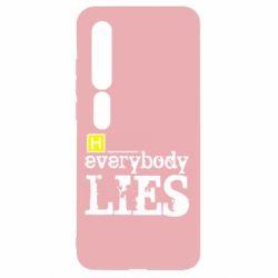 Чехол для Xiaomi Mi10/10 Pro Everybody LIES House