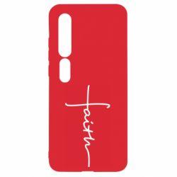 Чехол для Xiaomi Mi10/10 Pro Faith