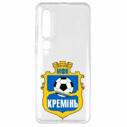 Чехол для Xiaomi Mi10/10 Pro ФК Кремінь Кременчук