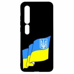 Чехол для Xiaomi Mi10/10 Pro Прапор з Гербом України