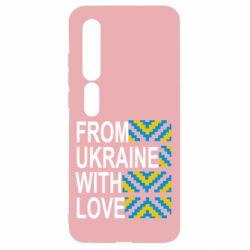 Чехол для Xiaomi Mi10/10 Pro From Ukraine with Love (вишиванка)