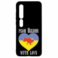 Чехол для Xiaomi Mi10/10 Pro From Ukraine with Love