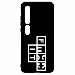 Чехол для Xiaomi Mi10/10 Pro FUCK  IT