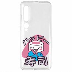 Чехол для Xiaomi Mi10/10 Pro Funny sushi