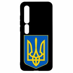 Чехол для Xiaomi Mi10/10 Pro Герб неньки-України