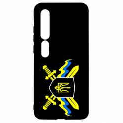 Чехол для Xiaomi Mi10/10 Pro Герб та мечи