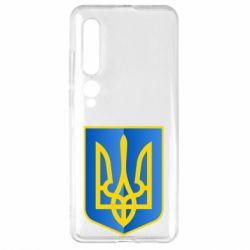 Чехол для Xiaomi Mi10/10 Pro Герб України 3D