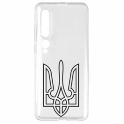 Чехол для Xiaomi Mi10/10 Pro Герб України (полий)