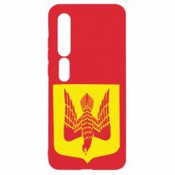 Чехол для Xiaomi Mi10/10 Pro Герб України сокіл