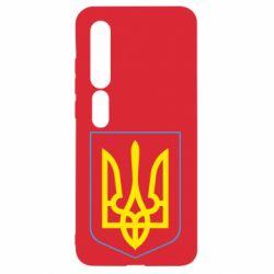 Чехол для Xiaomi Mi10/10 Pro Герб України з рамкою