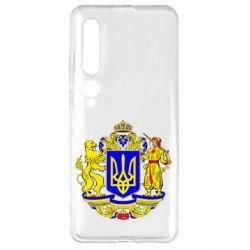 Чехол для Xiaomi Mi10/10 Pro Герб Украины полноцветный