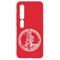 Чехол для Xiaomi Mi10/10 Pro Герб Війська Запорозького