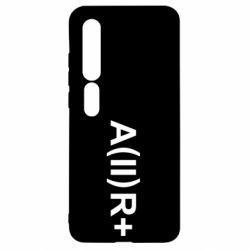 Чехол для Xiaomi Mi10/10 Pro Группа крови (2)А+