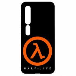 Чехол для Xiaomi Mi10/10 Pro Half-life logotype