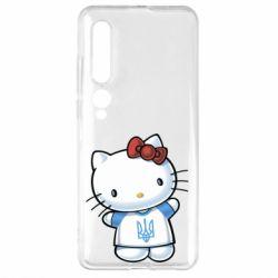 Чехол для Xiaomi Mi10/10 Pro Hello Kitty UA