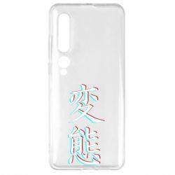 Чехол для Xiaomi Mi10/10 Pro HENTAI JAPAN GLITCH
