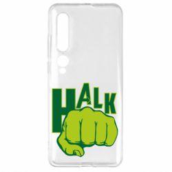 Чехол для Xiaomi Mi10/10 Pro Hulk fist