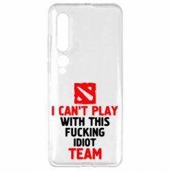 Чехол для Xiaomi Mi10/10 Pro I can't play with this fucking idiot team Dota