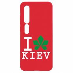 Чехол для Xiaomi Mi10/10 Pro I love Kiev - с листиком