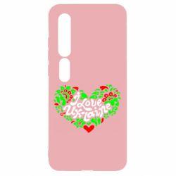 Чехол для Xiaomi Mi10/10 Pro I love Ukraine heart