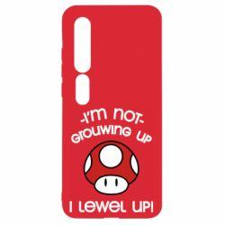 Чехол для Xiaomi Mi10/10 Pro I'm not growing up, i level up