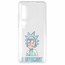 Чехол для Xiaomi Mi10/10 Pro I Optimist