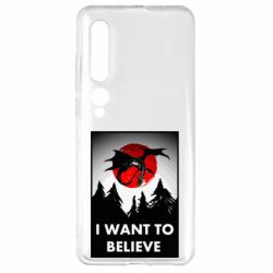 Чехол для Xiaomi Mi10/10 Pro I want to BELIEVE poster