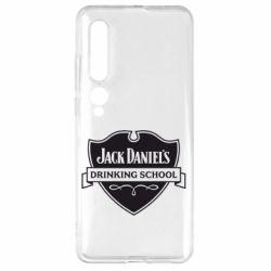 Чехол для Xiaomi Mi10/10 Pro Jack Daniel's Drinkin School
