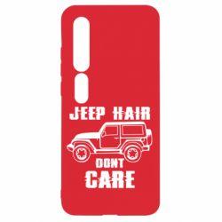 Чехол для Xiaomi Mi10/10 Pro Jeep hair don't care