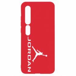 Чехол для Xiaomi Mi10/10 Pro Jordan