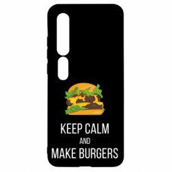 Чехол для Xiaomi Mi10/10 Pro Keep calm and make burger