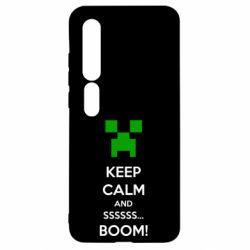 Чехол для Xiaomi Mi10/10 Pro Keep calm and ssssssss...BOOM!