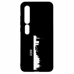 Чехол для Xiaomi Mi10/10 Pro KIEV