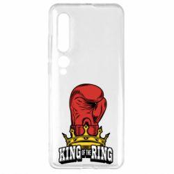 Чехол для Xiaomi Mi10/10 Pro king of the Ring