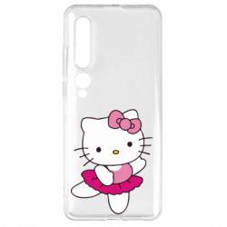 Чехол для Xiaomi Mi10/10 Pro Kitty балярина