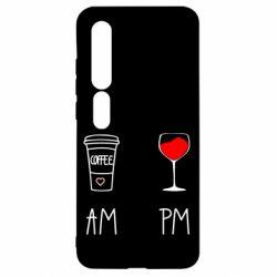 Чехол для Xiaomi Mi10/10 Pro Кофе и бокал с вином