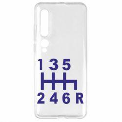 Чехол для Xiaomi Mi10/10 Pro Коробка передач
