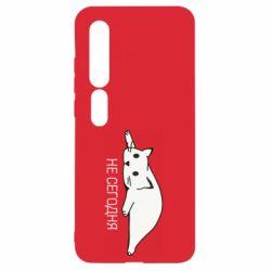Чехол для Xiaomi Mi10/10 Pro Кот и надпись Не сегодня