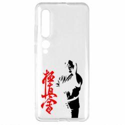 Чехол для Xiaomi Mi10/10 Pro Kyokushin Kanku Master