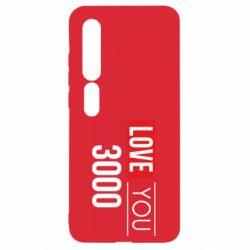 Чехол для Xiaomi Mi10/10 Pro Love 300