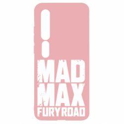 Чехол для Xiaomi Mi10/10 Pro MadMax