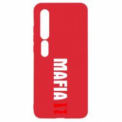 Чехол для Xiaomi Mi10/10 Pro Mafia 2