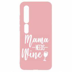 Чехол для Xiaomi Mi10/10 Pro Mama need wine