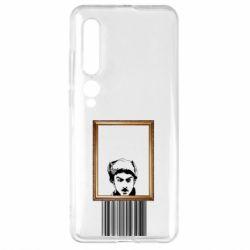 Чехол для Xiaomi Mi10/10 Pro Микола Хвильовий - Я (Романтика)