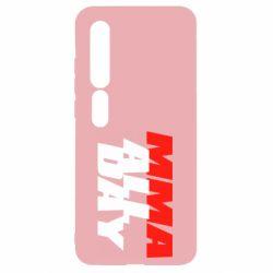Чехол для Xiaomi Mi10/10 Pro MMA All day