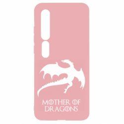 Чехол для Xiaomi Mi10/10 Pro Mother of dragons 1
